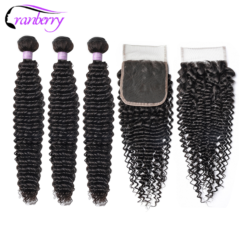 CRANBERRY Hair Remy Kinky Curly Bundles Brazilian Hair Weave Bundles With Closure 100% Human Hair Bundles With Closure 8