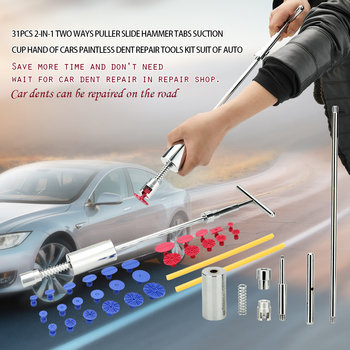 31pcs 2-in-1 Two Ways Puller Slide Hammer Tabs Suction Cup Hand of Cars Paintless Dent Repair Tools Kit Suit of Auto Car Styling
