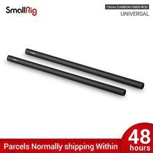 SmallRig 15 мм стержень из углеродного волокна-20 см 8 дюймов (2 шт.) 870