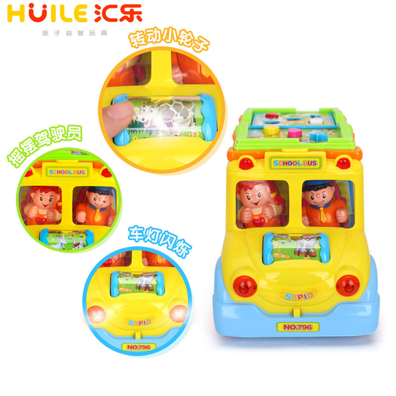 Department Of Music 796 Intellectual Campus Bus Children'S Educational Early Childhood Toy Car E-Bike Universal Light Learning M