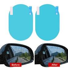 Vehemo авто запчасти противотуманная пленка противотуманная непромокаемая наклейка универсальная водонепроницаемая пленка Автомобильное зеркало заднего вида на открытом воздухе
