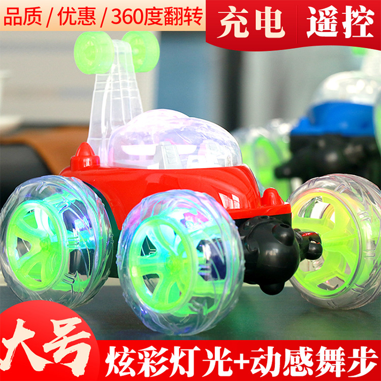 Micro Technology Dump Truck Remote Control Car 360-Degree Rotating Tiao Wu Che Tumbling Stunt Car CHILDREN'S Toy Car