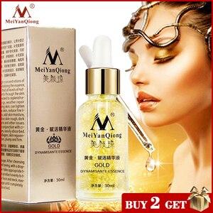 Skin Care 24K Gold Essence Day Cream Anti Wrinkle Face Care Anti Aging Collagen Whitening Moisturizing Hyaluronic Acid Ance(China)