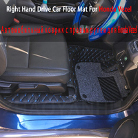 Right hand drive/RHD special for Lexus RX200T RX270 RX350 RX450H NX200 GS300 GS250 LS460L LX570 CT200H ES250 rugs liners