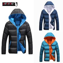 M-5XL 2020 Winter Warm Slim Men Down Jackets Casual Hooded Parka Male Solid Whit