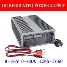 CPS 1660 PFC alimentation numérique compacte