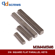 316 M3M4M5M6 stainless steel square flat Parallel Keys with keys at both ends DIN6885