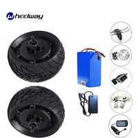 8 inch Fat Tire 200*81 mm 48V 1000W 60km/h BLDCDouble Drive  Electric Bicycle Hub Motor Conversion Kit Electric Scooter Motor
