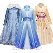 2020 novos vestidos elsa meninas trajes cosplay neve rainha 2 princesa anna elza festa vestidos fantasia crianças conjunto de roupas