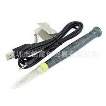 USB Электрический паровой утюг Портативный компактный электрический утюг паяльник для подключения к Электрический сварочный электрод инструментов для ремонта мобильных телефонов, пайка