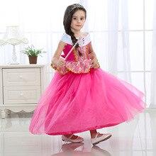 2019 Cosplay Princess Dress Girls Short Sleeve Shoulderless Dresses Kids Party Clothing Off Shoulder Children Costume Ball Gown цена 2017