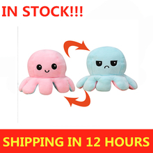Reversible Cat Gato Kids Soft Gift Plushie pulpos Plush Animals Double-Sided Flip Doll Cute  octopToys Plushie Toys Stuffed Toys