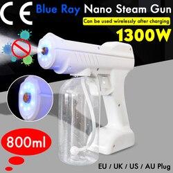 1300 Вт 800 мл 110V/220V CE бытовой Портативный Беспроводной распылительная установка синий светильник нано-пар пистолет-распылитель для дезинфекц...