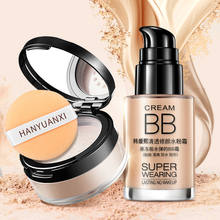 Han Yuanxi Refreshing Face Cream, BB Cream Foundation, Concealer, Moisturizing Cream, Skin Care Powder, Makeup Powder. cream(China)