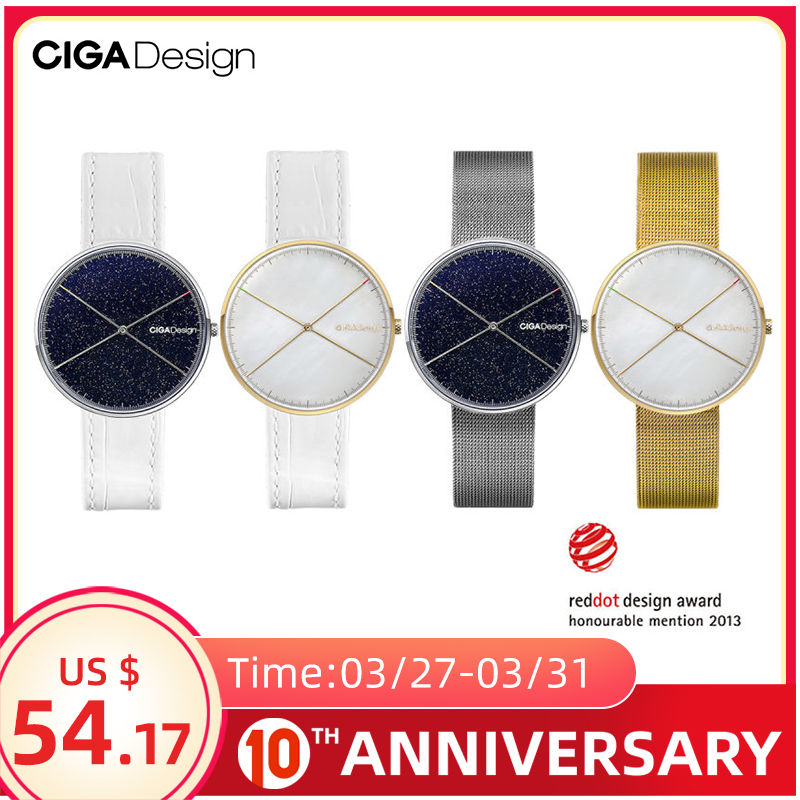 CIGA DESIGN CIGA Quartz Watch Star Watch Womens Simple Fashion Ladies Watch Wins Red Dot Design Award X Series