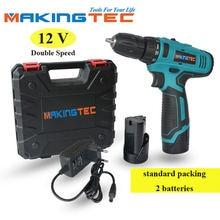 Makingtec 12v Аккумуляторная дрель электрическая отвертка ручная
