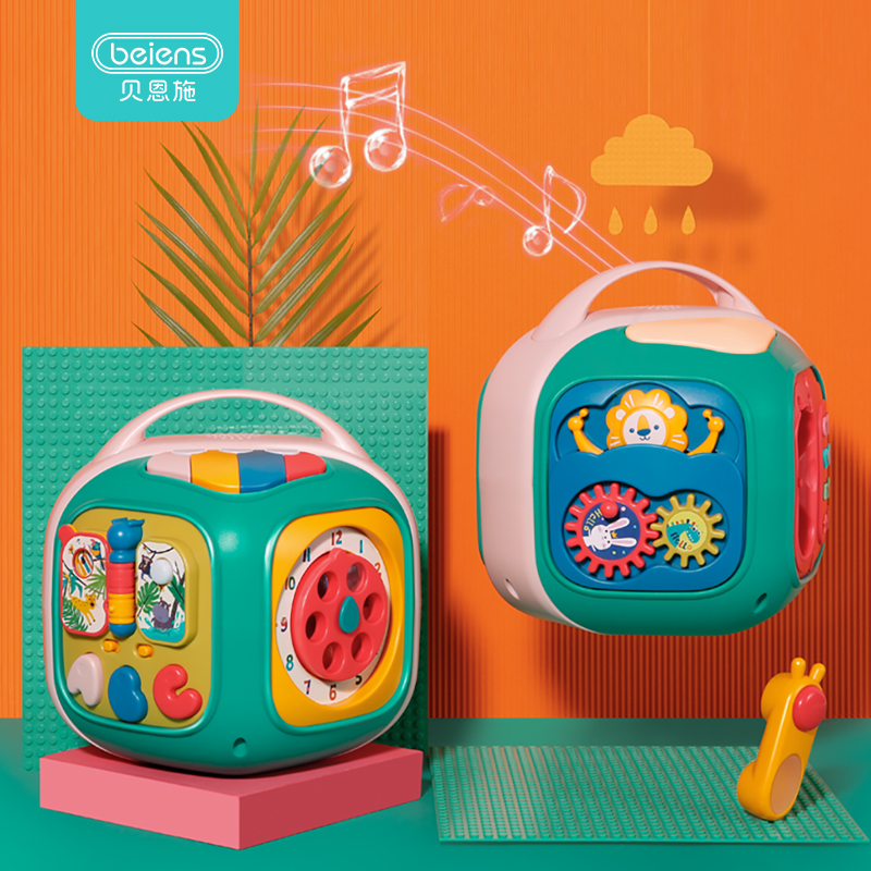 Beiens Musical Toys For Children Gifts Multifunctional Music Instrument Toy Kids Educational Magic Cube Toys With Piano Drum