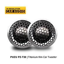 2021 PUZU Titanium film car tweeter speakers 25mm voice coil MAX.POWER 120W output power High resolution sound quality car audio
