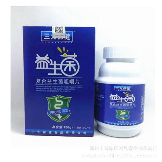 Один продукт дропшиппинг] пробиотики комплексные полезные микроорганизмы жевательные таблетки 1,2 г * 100 таблетки пробиотики порошок 24