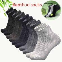 1 par homem de negócios meias de fibra de bambu casual masculino grande meias alta qualidade um tamanho respirável compressão meias longas