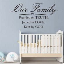 Our Family Founded On Truth Joined in love Kept by god Bible Verse Quote Wall Sticker Inspiration Decal Vinyl Home Decor