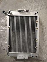 Водяной радиатор, охлаждающая машина, подходит для LINHAI 300ATV/Linhai LH300 CUV 4WD