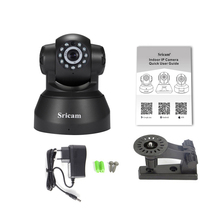 цена на Sricam SP012 720P Wireless IP Camera Mini Camera ONVIF Home Security Camera Wifi Pan/Tilt Surveillance P2P Baby Monitor 1.0 MP