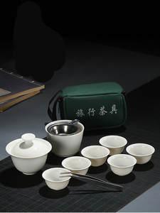 ANCHENG Mug Teacup Teapot Tea-Set Porcelain-Service Tea Ceremony Ceramic Gaiwan Kung-Fu