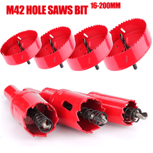 M42 16-200mm HSS Steel Drilling Hole Saw Drill Bit Cutter Bi-Metal for Aluminum Iron Stainless Steel DIY Wood Cutter Drill Bits цена и фото