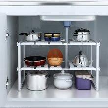 2 уровня расширяемый под раковиной Кухня стеллаж для хранения