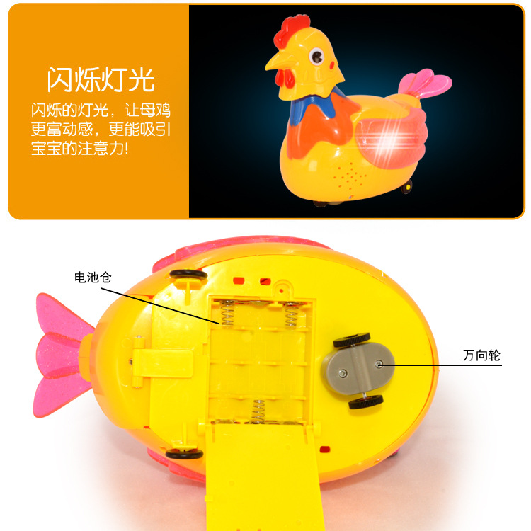 Laying Chicken Laying Hens Electric Wellong To Hen Light Music CHILDREN'S Toy Which Lay Eggs Toy