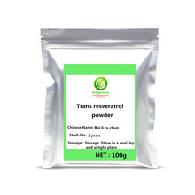 Trans Resveratrol Powder 99% Polygonum Cuspidatum Extract NMN Serum Cream Antioxidant Supplement Body Skin Whitening