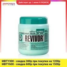 Восстанавливающий бальзам Bielita Revivor для волос 450 мл