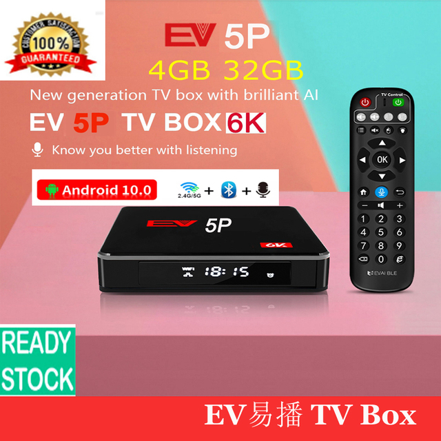 [Genuine]2021 ev pad 5p 5s pro evpad evbox 5p 5S android 10.0 6k 4+32G EVAI control for Korea Japan SG AU Canada Thai Ph europe 6