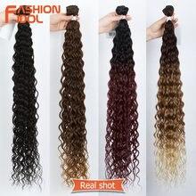 Натуральные вьющиеся волосы синтетические волнистые пряди мягкие