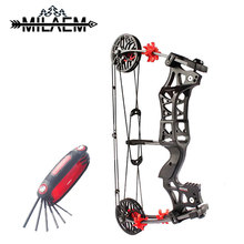 1Set 30-60lbs Archery Compound Bow M109E Steel Ball IBO 345FPS Right Hand /Left Outdoor Sports Shooting Accessories