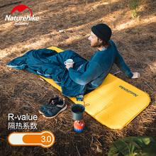 Naturehike r-value 3 zagęścić samopompująca mata kempingowa Outdoor Camping mata namiotowa Ultralight gąbka Comfort karimata tanie tanio CN (pochodzenie) Automatyczne nadmuchiwane Obóz Wbudowana pompa inflator