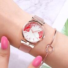 Мода роскошные кварцевые часы для женщин стильные повседневные золото магнитный ремешок женские серебряные наручные часы часы mujer Саат Relogio-это