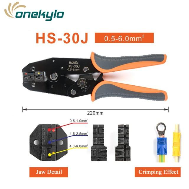 IWISS IWS 30J 0.5 6mm ² 압착 펜치 멀티 핸드 툴 절연 링 및 스페이드 터미널 9 인치 압착 공구