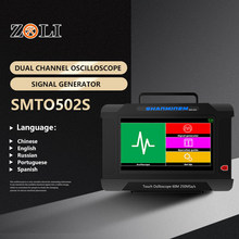 JINHAN Touch Screen Oscilloscope SMTO502S 60M/250MSa/s Sampling Rate Usb Oscilloscopes 2Channel+ Signal Generator