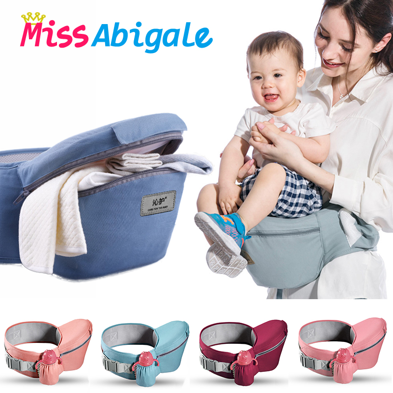 AIEBAO Baby Carrier Waist Stool Walkers Sling Hold Belt Backpack Kids Hip Seat