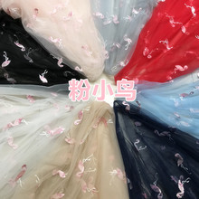 Pink bird Flamingo Chiffon Fabric Cloth Wedding dress evening Embroidered fabric Children's wear Home Dobby