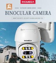 INQMEGA H.265 1080P HD Dual-Lens Wireless Smart Alert PTZ Outdoor IP66 Waterproof Binocular Camera Motion Detection Two Way Aud