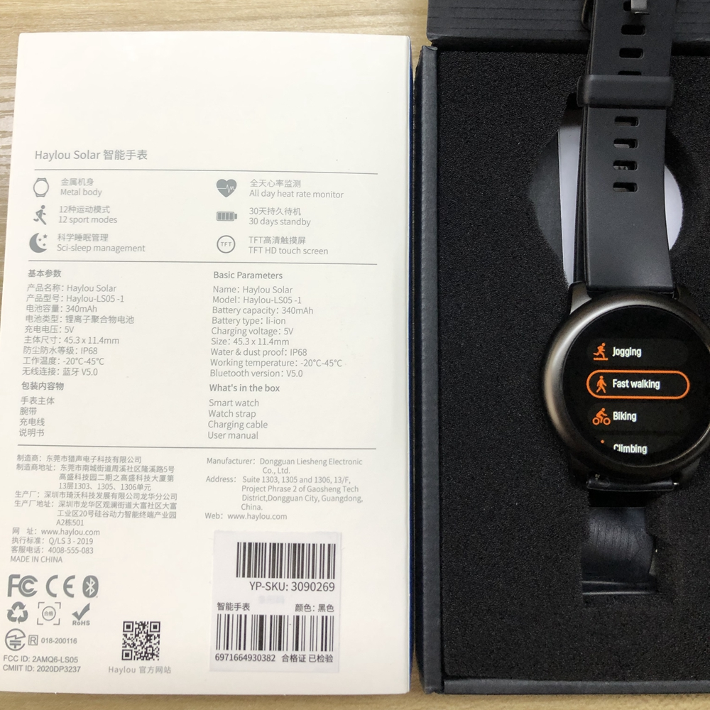 Xiaomi Haylou Solar Smart Watch Global Version IP68 Waterproof Sport fitness Bracelet LS05 Smartwatch Women Men For Android iOS 5