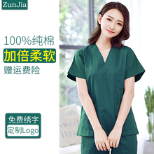 Hand Washing Clothes Pure Cotton Long Sleeve Operating Clothes Isolation Room Doctor's Workclothes Brush Hand Clothes Mal