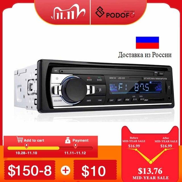 Podofo Autoradio JSD 520 12V 대시 1 Din Bluetooth 차량용 라디오 SD MP3 플레이어 자동 오디오 스테레오 FM 수신기 Aux 입력