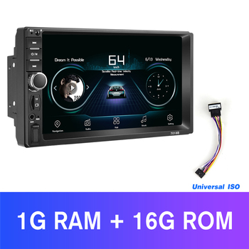 AMPrime 7 Car Multimedia Player 2 din Autoradio Stereo Touch Screen Video MP5 Player Bluetooth WIFI Auto Radio Back up Camera image
