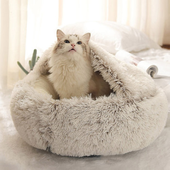 Pet Dog Cat Round Plush Bed Cat Self Warming Cat Nest House Soft Long Plush Bed Pet Comfort Sleeping Cushion Basket Soft Kennel 1