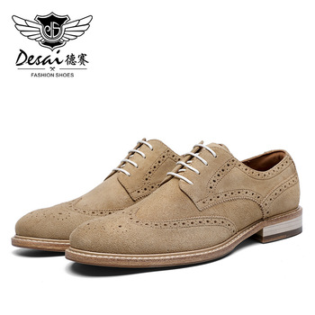 Desai Genuine Derby Men Shoes Cow Suede Leather Autumn Winter Brogue Casual Men Leather Shoe Male Dress Shoes men winter boots 100% genuine cow leather brogue shoes casual ankle shoes comfortable quality soft handmade flat shoes black red