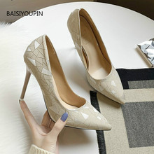 New Pumps Sexy 10CM High Heels Women Shoes Four Seasons Fashion Pointed Toe Super High Flock Office Ladies Work Female Shoes 2017 brand new european vintage pumps shoes for woman ds162 flock square toe straps sexy female ladies pumps shoes
